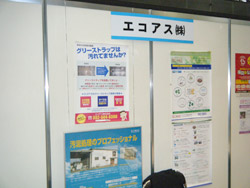 news120215_3
