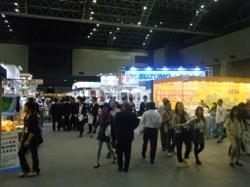 「第25回 西日本食品産業創造展'15」に出展しました。