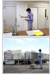空気質の測定・分析