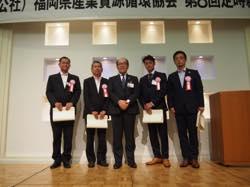 (公社)福岡県産業資源循環協会より、「功労者表彰」を頂きました。